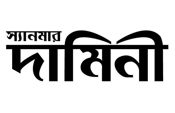 damini-01
